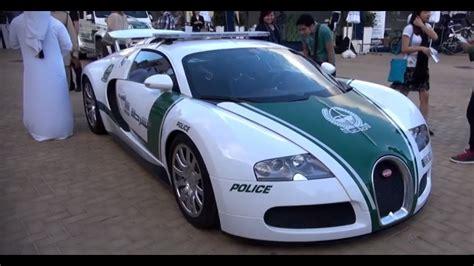 Bugatti Veyron Police Car In Dubai