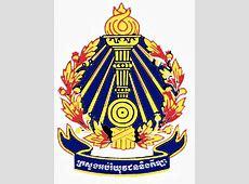 Cambodia ministry of national defence logo sorğusuna uyğun