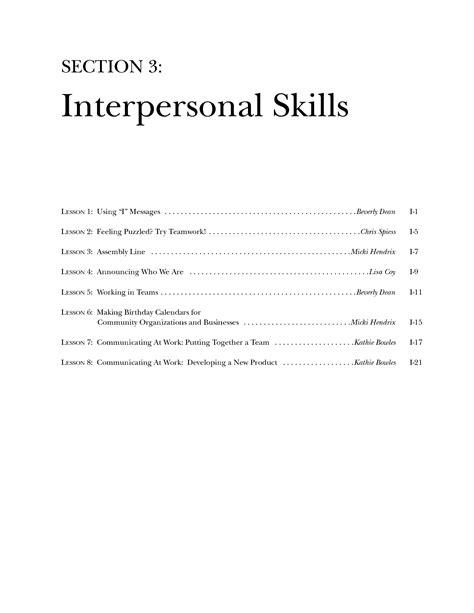 Interpersonal Skills Quotes. QuotesGram