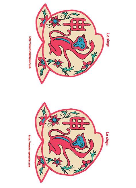 lanterne chinoise singe a imprimer nouvel an chinois sur t 234 te 224 modeler