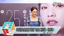 2018-08-06 李榮浩為患癌愛犬特意飛台北 楊丞琳:很感動! - YouTube