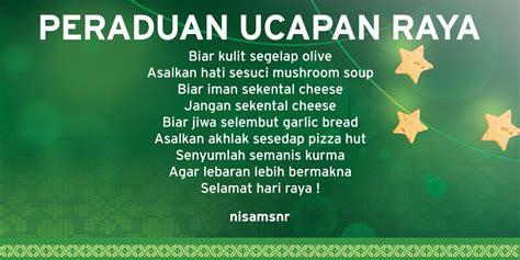 pizza hut malaysia  twitter selamat hari raya aidilfitri maaf zahir  batin ucapan raya