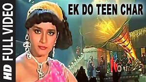 'Ek Do Teen Char' Full VIDEO Song - Madhuri Dixit   Tezaab ...