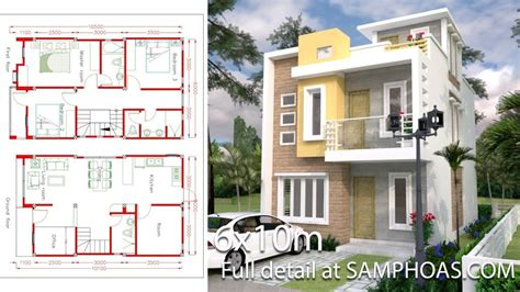 House Plans 7x12m with 4 Bedrooms Plot 8x15 (With images