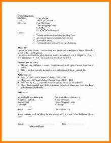 What Type Of Folder To Use For Resume by Different Resume Types 8 Exle Of Different Types Letter Resume Writing File