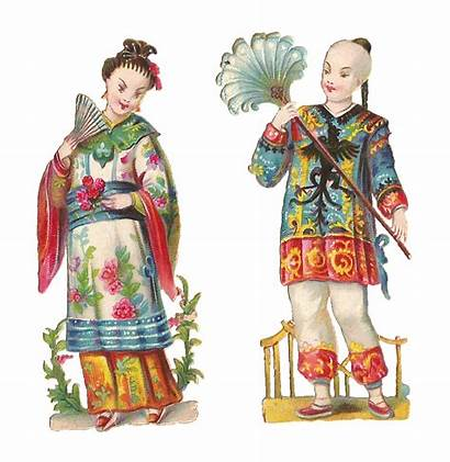 Collage Victorian Chinese Couple Printable Digital Sheet