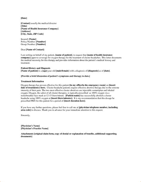 letter  medical necessity template sadamatsu hp