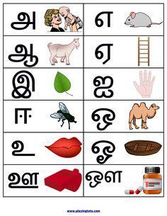 chart keywords tamil