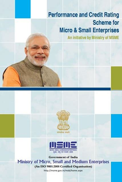 bureau pcr pcr ministry of micro small medium enterprises