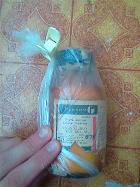 Harga Merkuri Nitrat химия и химики 6 2011 реактивы фотографии