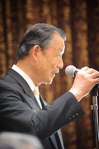 Jeffrey Friedl's Blog » Shogo and Namiko's Wedding ...