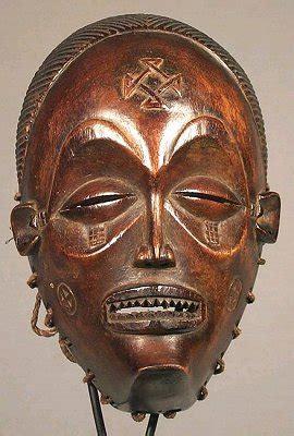 Tchokwe African Mask