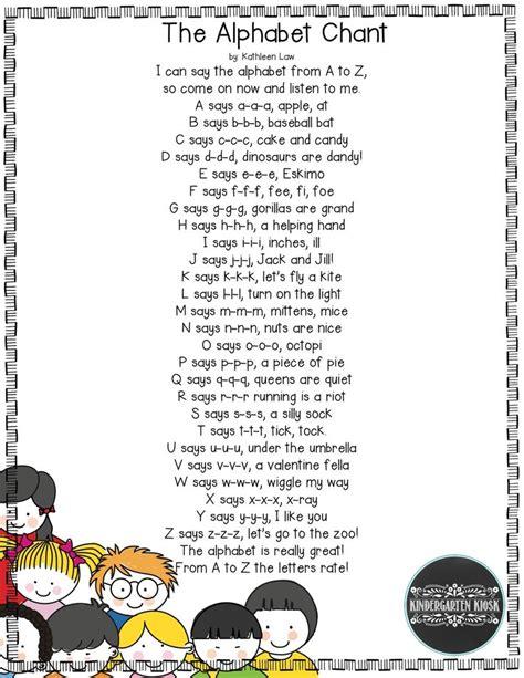 teach the alphabet in rythm amp rhyme kiosk 871 | c9450ea7f4e79ec111629c92c187651e preschool songs preschool graduation poems and songs