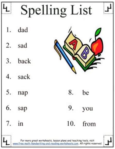 st grade spelling wordsworksheets activities