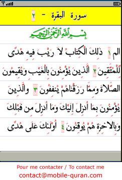 mobile quran mobile quran version free for symbian