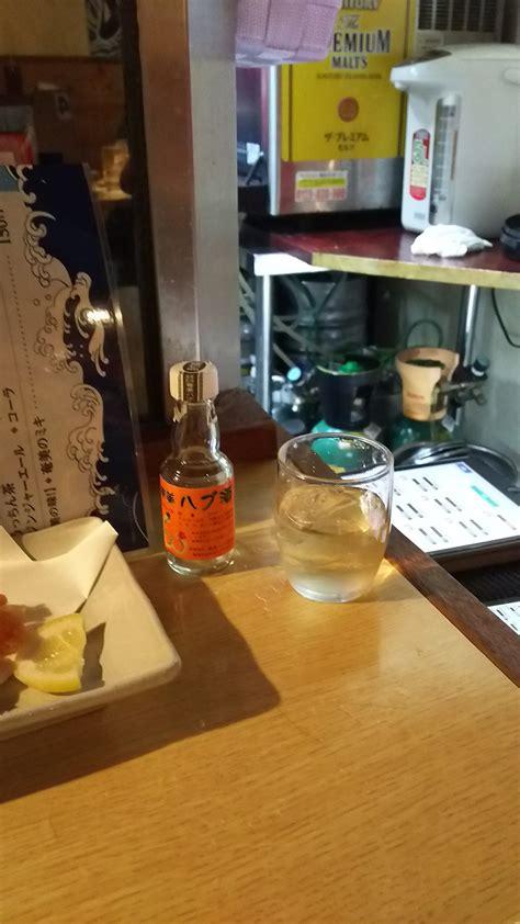 大島がんばらんば日記 » Blog Archiv » 『奄美大島行ってきました。』鉄構部生産計画課 前田篤典