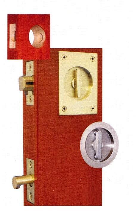 accurate pocket door tubular privacy lock  edge pull
