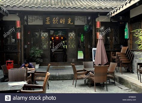 Zhai Stockfotos & Zhai Bilder Alamy