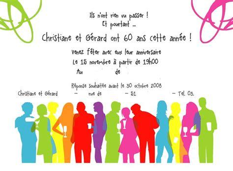 Photo Modele Texte D Invitation Anniversaire 40 Ans