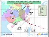 莫兰蒂台风路径实时发布系统 最新台风实时路径图 - 天气网