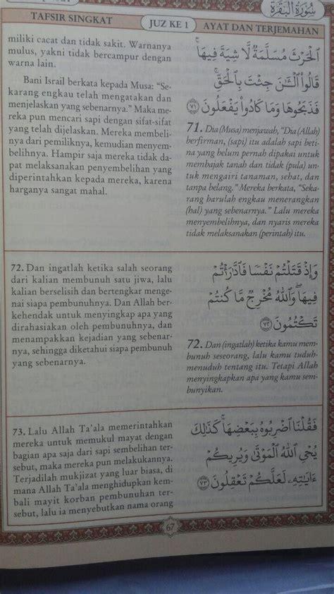 buku tafsir singkat al quran  terjemah besar set  jilid