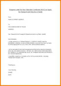 noc certificate  passport objection letter job