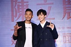 Rainie Yang Attends Chen Linong's First Media Conference ...