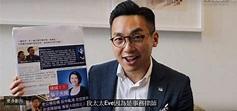 「反中」楊岳橋認太太做過國企生意