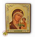 Orthodox Russian Wooden Icons Kazan Ikone Virgin