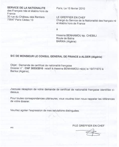bureau de naturalisation application form formulaire de demande d 39 acquisition de