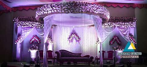 wedding reception stage flower decoration  sigaram