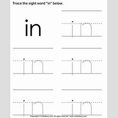 Sight Word In Tracing Sheet Worksheet  Turtle Diary