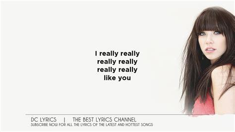 carly rae jepsen     lyrics  screen