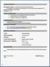 basic resume format for freshers pdf download fresher resume format