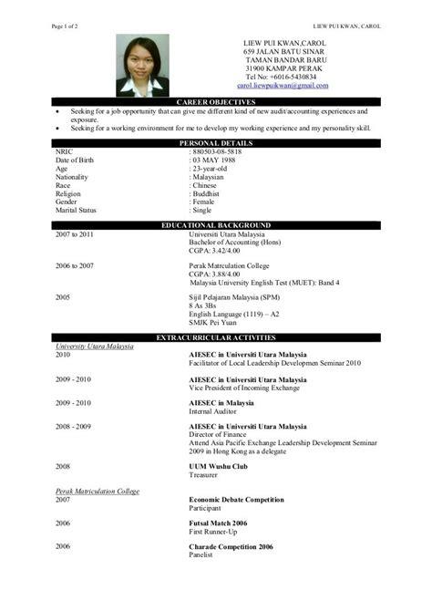 related image resume profile cv resume sample job