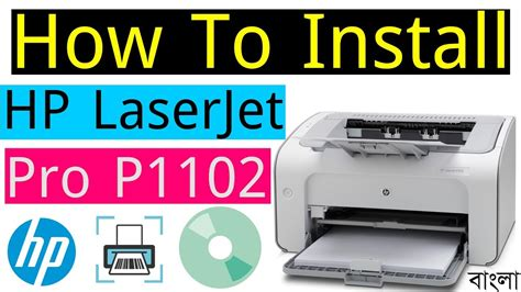 It is a full software solution for your printer. How To Install HP LaserJet Pro P1102 Driver In Windows ...