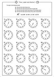 HD wallpapers christmas maths worksheets year 5