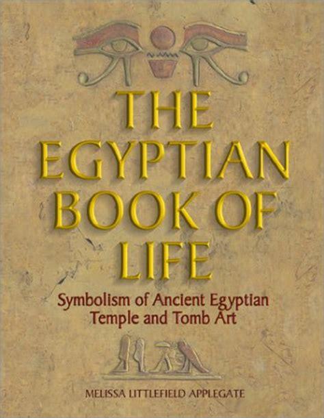 egyptian book  life symbolism  ancient egyptian temple  tomb art  melissa
