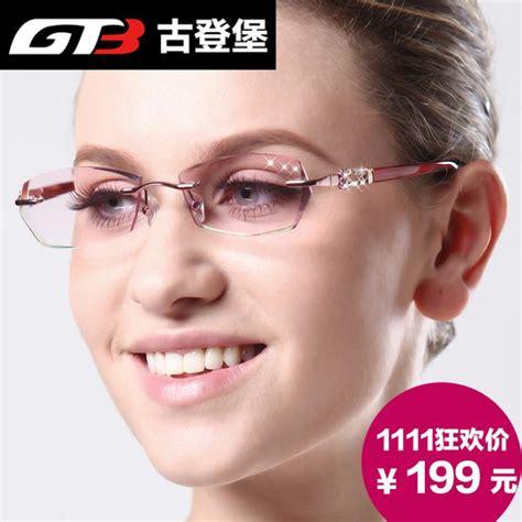 lunette de vue sans cadre yj0002 myopie verres de lunettes cadre monture de lunettes femme lunettes sans monture en titane