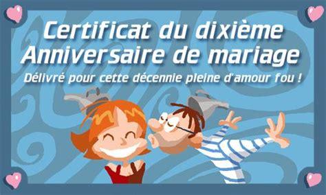 anniversaire 10 ans de mariage cartes carte 10 ans de mariage cybercartes