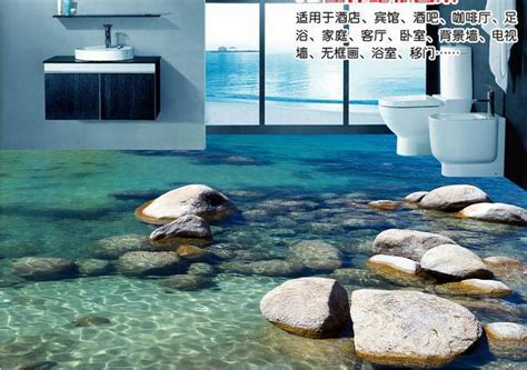 custom photo wall murals 3d flooring self adhesive