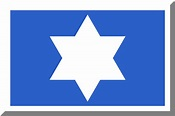 File:600px White six-pointed Star on Blue HEX-2C60C9 ...