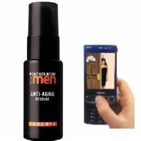 hidden bathroom spy camera mens face care and wireless spy With mens bathroom camera