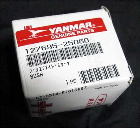 12769525080 Yanmar Bushing