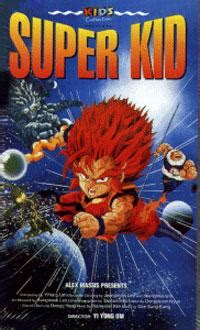 Super Kid - Awful Movies Wiki