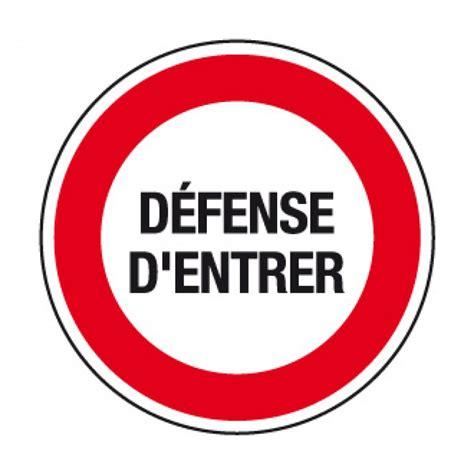 bureau magasin but cr19 panneau défense d 39 entrer panneau interdiction