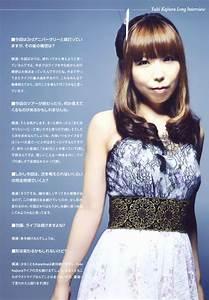 Yuriko Kaida: YK 3rd Anniversary Live Tour - FJ - Yuki ...