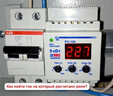 Как правильно посчитать потребление мощности всех электроприборов? Электрик