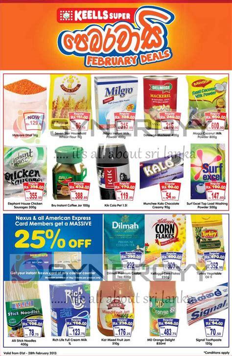 sri lanka house keells february 2013 deals discounts upto 25