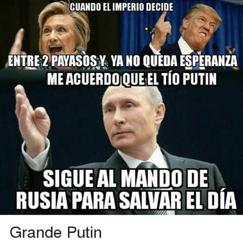 Memes De Putin - cuando elimperio decide entre 2 payasos ya no oueda